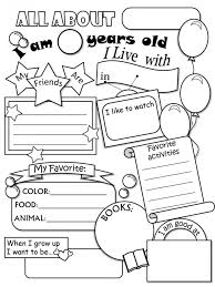 all about me coloring pages picture first day of