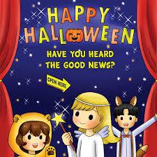 halloween gospel tracts archives memory cross