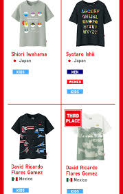 uniqlo utgp u002717 winning nintendo shirt designs revealed neogaf