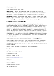 designing a cover letter graphc design cover letter