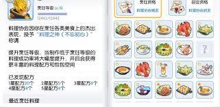 騅ier d angle cuisine ro仙境傳說 守護永恆的愛帳號 95等 滿等 bass 獵人出售