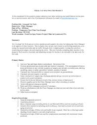 vet tech resume samples salary requirements in cover letter with additional resume sample salary requirements in cover letter with additional resume sample with salary requirements in cover letter