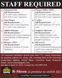 Administrative Manager Cover Letter Application Letter Administration Manager
