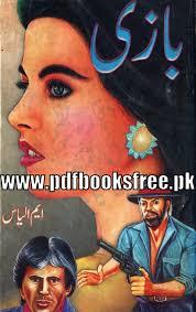 bazi ilyas free download pdf urdu novels