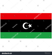 Flag Of Libya Raster Illustration Libya Flag Icon Isolated Stock Illustration