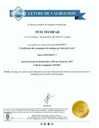 bureau plus montreal certifications registrations pcm innovation