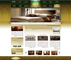 furniture website design gkdes com