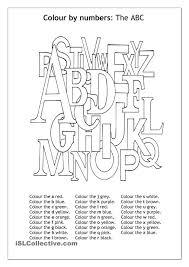 8 best alphabet gor images on pinterest