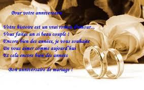 poeme sur le mariage poème d amour pour anniversaire de mariage poème d amour