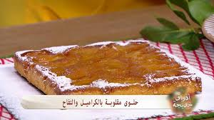 cuisine tv samira samira tv samira tv added a photo