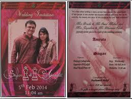 Indian Wedding Cards Usa Indian Wedding Cards Usa Card Indian Scroll Wedding Invitations