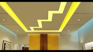 latest gypsum false ceiling designs 2017 living and bedroom plan