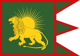Flag Of Bengal Mughal Empire Family Tree Babar Humayun Akbar Who Ruled India