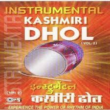 download mp3 instrumental barat ganpati visarjan julus song by nathulal banke and sukhdev mantrana
