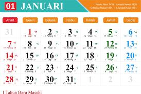 Kalender 2018 Hd Desain Kalender Tahun 2018 Lengkap Jawa Hijriyah Dan Indonesia