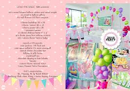 party planner fabulous party planner 002081333 d event services and kids