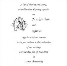 wedding invitations for friends south indian wedding invitation wordings for friends paperinvite