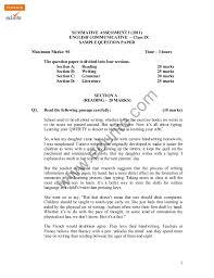 class 9 cbse english communicative sample paper term 1 2011