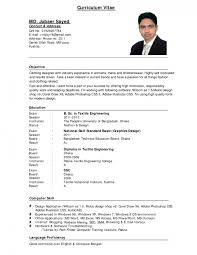 Proficient Computer Skills Resume Sample by Resume Sample Resumes For Accounting Sap Cv Template Resume In