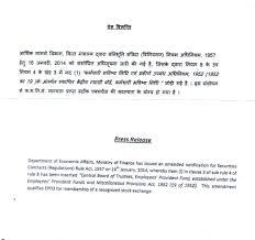 authorization letter ph 2014 02 27