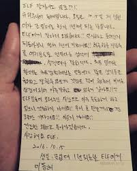 elf writing paper post idols with bad handwriting random onehallyu cu0itqfxgae9 jw jpg