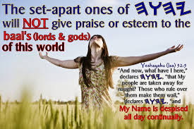 praise and thanksgiving verses father u0027s name father יהוה and messiah יהושע my only saviour
