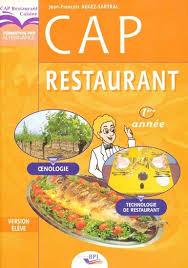 technologie cuisine cap cap restaurant technologie de restaurant oenologie jean