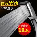 Image result for rack stainless steel B01KKFSCZE