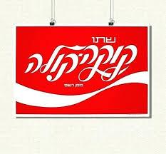 affiche deco cuisine affiches deco galerie cuisine de poster na c3 aff