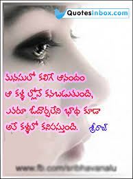 miss u love quotes in telugu dobre for