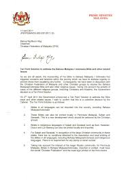 exle of formal letter to government awesome collection of english formal letter exle spm for cover