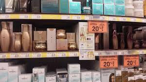 missha coming to bed bath and beyond via nouveaucheap asianbeauty