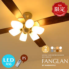 ceiling fan led light remote control markdoyle rakuten global market ceiling fan led bulb compatible