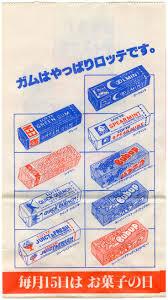 best 25 japan design ideas only on pinterest japanese design