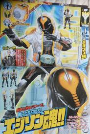mask rider ghost kamen rider ghost fully revealed in august magazine scans