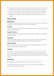 certificate degree certificate template retail downloadable