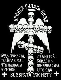 58 best russian prison tattoos images on pinterest classic