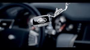 jaguar land rover logo did we accidentally stumble across jaguar land rover u0027s new key