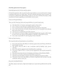 Hotel Security Job Description Resume by Busboy Job Description For Resume Resume Server Skills Resume