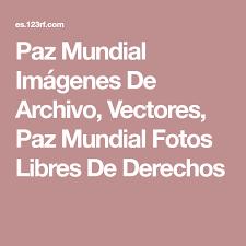 imagenes de archivo libres de derechos paz mundial imágenes de archivo vectores paz mundial fotos libres