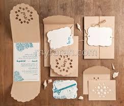 wedding invitations dubai 22 best wedding invitations stationary images on