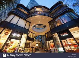 asia japan tokyo marunouchi brick square architecture modern