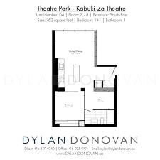 theatre park floor plans 224 king st w toronto luxury condos