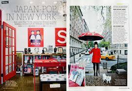 My Apartment In German Magazine COUCH Yuko Shimizu - Apartment design magazine