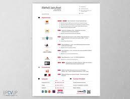 Resume Francais Bank Executive Resume Upcvup
