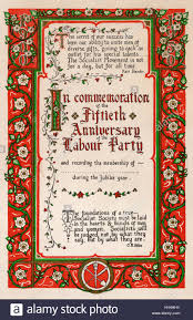 fiftieth anniversary membership certificate in commemoration of the fiftieth