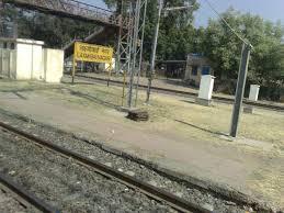 Laxmibai Nagar Junction railway station