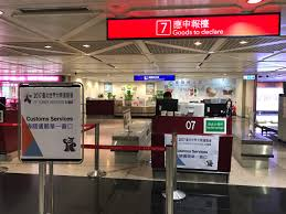 taipei city government officials visit taipei customs for baggage