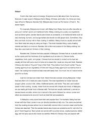 describe thesis the wild essay thesis into the wild essay thesis