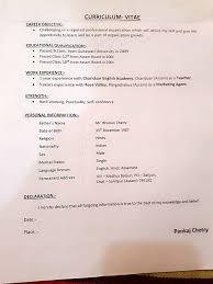 show me examples of resumes administrative assistant resume